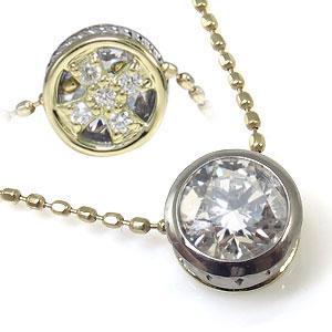 【10%OFFクーポン】5日23:59迄 コンビ ネックレス リバーシブル ペンダント ダイヤモンド