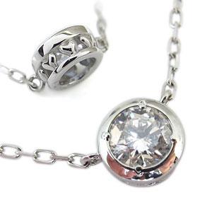 ダイヤモンド・ネックレス・プラチナ・ハート・ネックレス