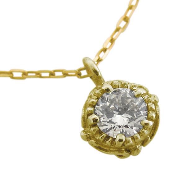 ダイヤモンド・ネックレス・一粒・18金・ネックレス・スキンジュエリー・ダイヤ・ペンダント・アンティーク調・ソリティア・ダイヤモンドペンダント・レディース 母の日 プレゼント
