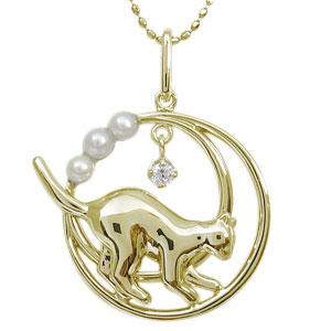 9日20時~ ネックレス レディース 猫 ダイヤモンド K18 一粒 ダイヤモンド ペンダント 母の日 プレゼント