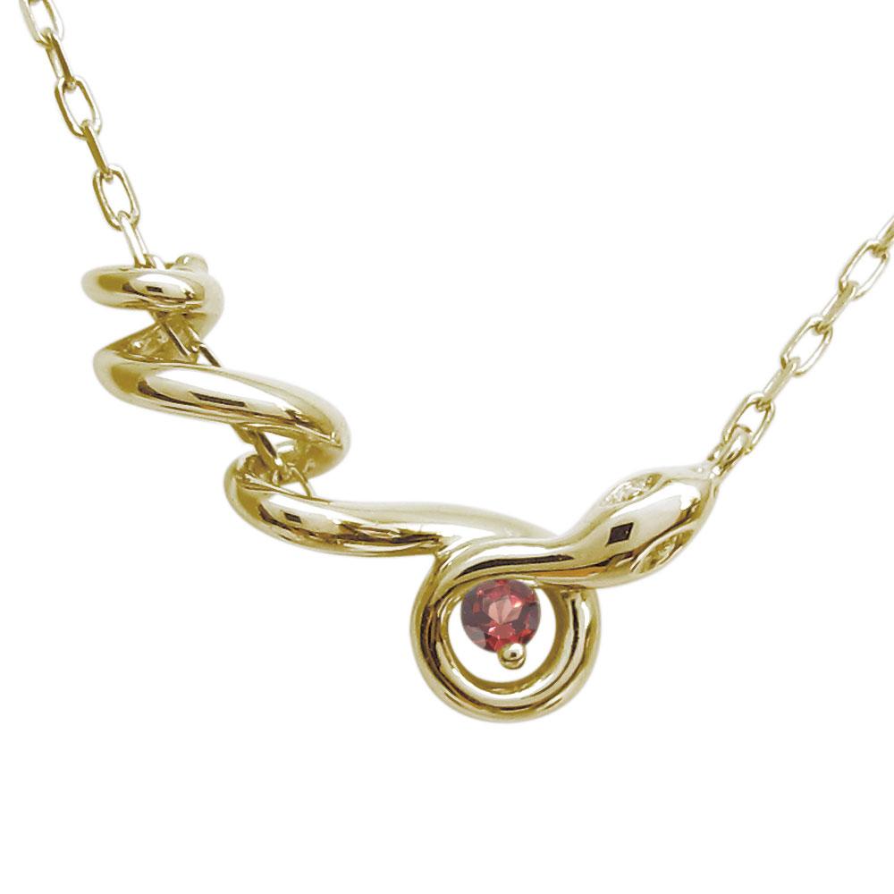 ガーネット ネックレス K18 一粒 ペンダント 蛇 ネックレス