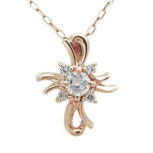 2日20時~ ダイヤモンド ネックレス クロス 10金 クロス ネックレス レディース 人気 母の日 プレゼント