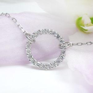 エタニティ ネックレス ダイヤモンド プラチナ ネックレス ペンダント