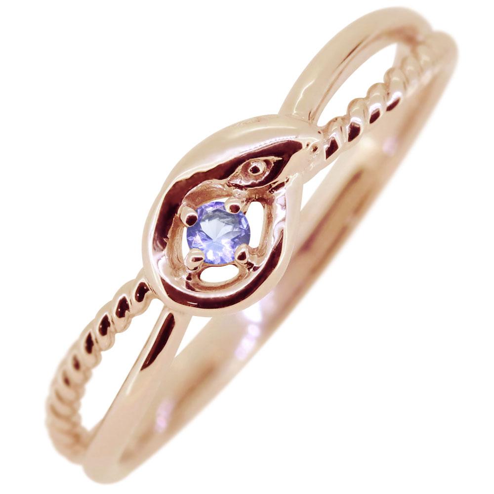 ヘビ タンザナイト リング 指輪 K10 ピンキーリング
