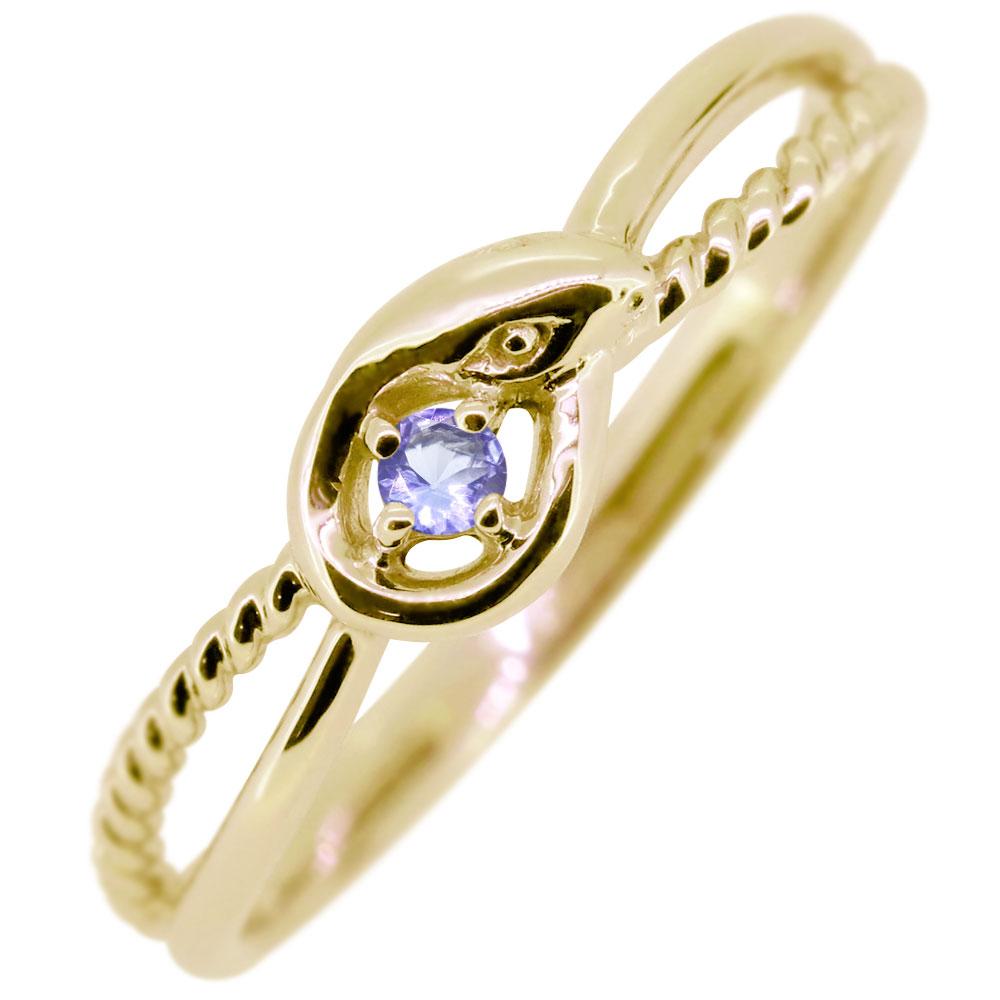 【10%OFF】4日20時~ タンザナイト リング ヘビ 蛇 18金 リング 指輪