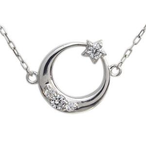 プラチナ ダイヤモンド ネックレス 月モチーフ ネックレス