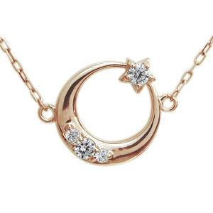 月モチーフ ネックレス ダイヤモンド 星 ネックレス 10金 ペンダント