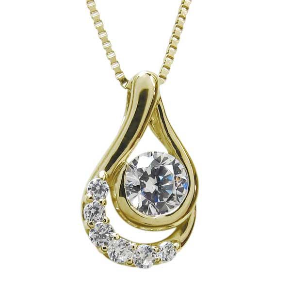 鑑定書付ネックレス 雫 ネックレス ダイヤモンド VVS(0.25ct) K18