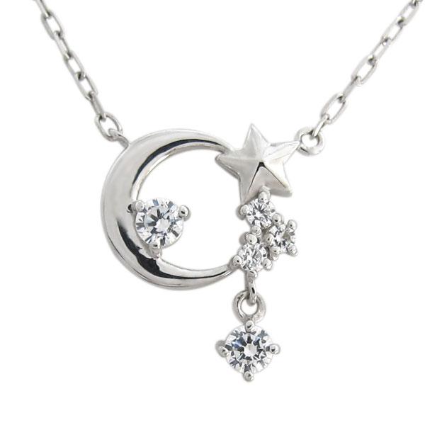 プラチナ ダイヤモンド 三日月 ネックレス 星 ペンダント