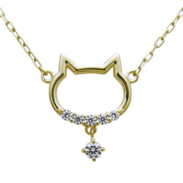 【10%OFF】4日20時~ 猫 ネックレス ねこ ダイヤモンド ペンダント 一粒 K18