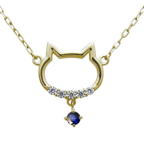 【10%OFF】4日20時~ ネックレス レディース 猫 サファイア キャットフェイス ネコ ペンダント 10金 母の日 プレゼント