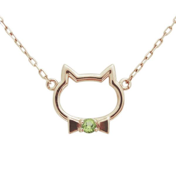 【10%OFFクーポン】5日23:59迄 ネックレス レディース 猫 ペリドット ネコ ペンダント K18 母の日 プレゼント