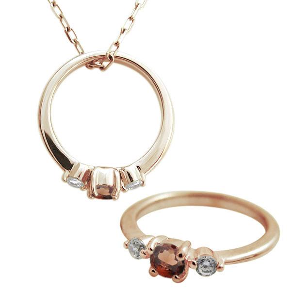 送料無料 ベビーリング ベビー 指輪 ガーネット 4 赤ちゃん ネックレス 10金 15限定ガーネット 売り込み 時間指定不可