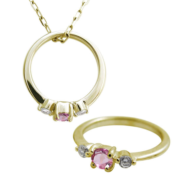 ベビーリング 赤ちゃん リング ピンクトルマリン 指輪 ネックレス
