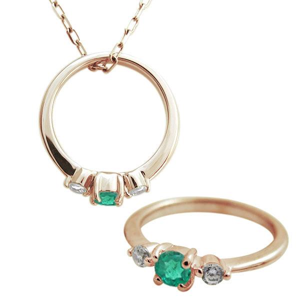 エメラルド・ベビーリング・赤ちゃん・指輪・10金・ネックレス