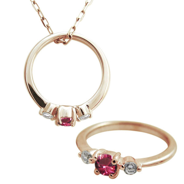 【10%OFFクーポン】5日23:59迄 ベビーリング ベビー 指輪 誕生石 指輪 ネックレス K10
