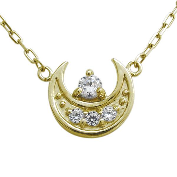 【10%OFFクーポン】5日23:59迄 ダイヤモンド・三日月ネックレス・ムーン・ペンダント・10金
