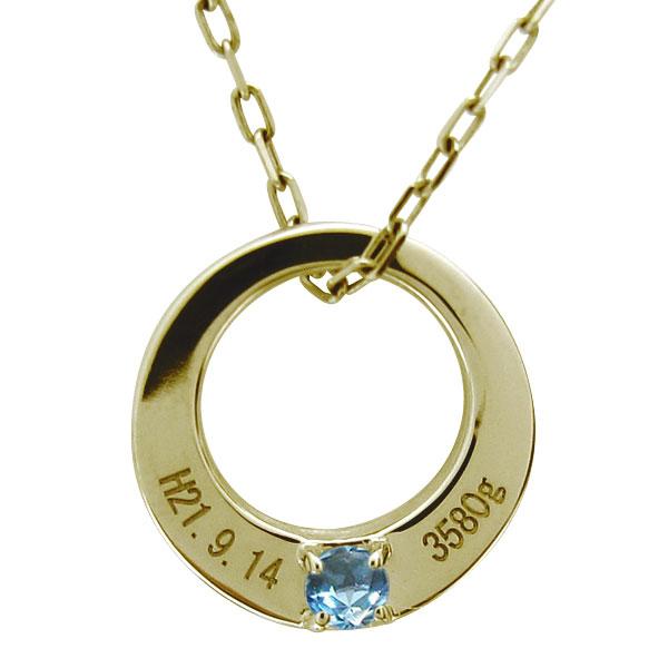 【10%OFFクーポン】5日23:59迄 ブルートパーズ・ベビーリング・ネックレス・メモリアル・ベビー・指輪・刻印無料