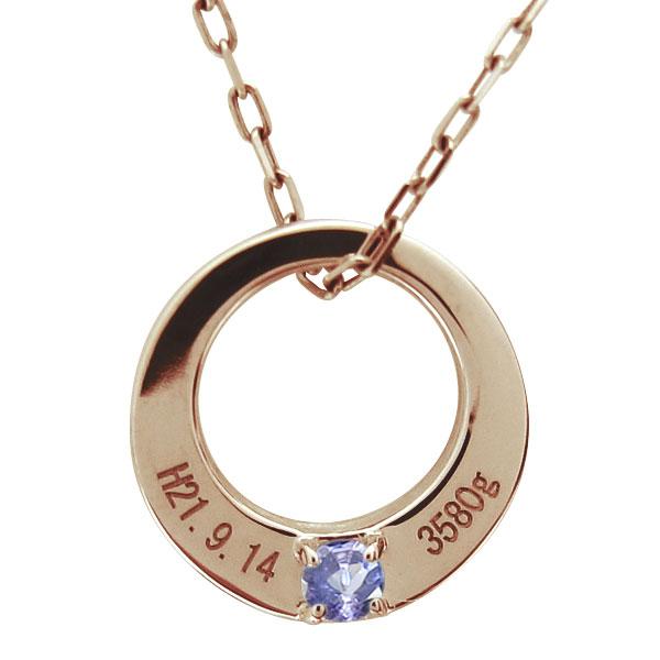 【送料無料】ベビーリング メモリアル タンザナイト ネックレス 赤ちゃん 指輪 刻印無料10P23Apr16