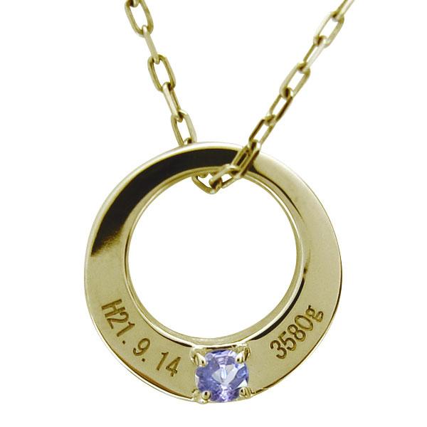 【10%OFF】4日20時~ タンザナイト・ベビーリング・ネックレス・メモリアル・ベビー・指輪・刻印無料