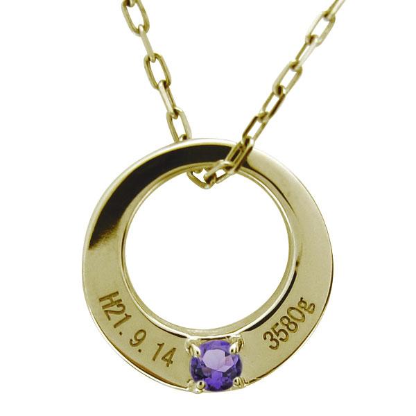 誕生石 ベビーリング ネックレス メモリアル ベビー 指輪 10金 出産祝い 節句