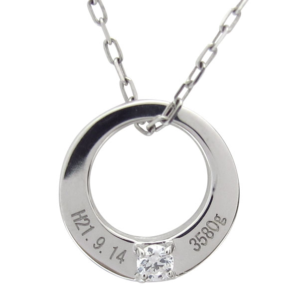 【10%OFFクーポン】5日23:59迄 プラチナ ベビーリング メモリアル 赤ちゃん 指輪 刻印無料