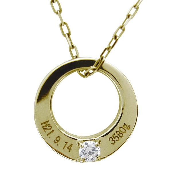 【10%OFFクーポン】5日23:59迄 ダイヤモンド・ベビーリング・ネックレス・メモリアル・ベビー・指輪・刻印無料