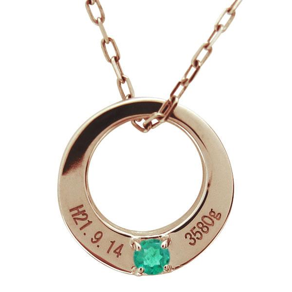 【10%OFFクーポン】5日23:59迄 ベビーリング K18 メモリアル 誕生石 ネックレス ベビー 指輪