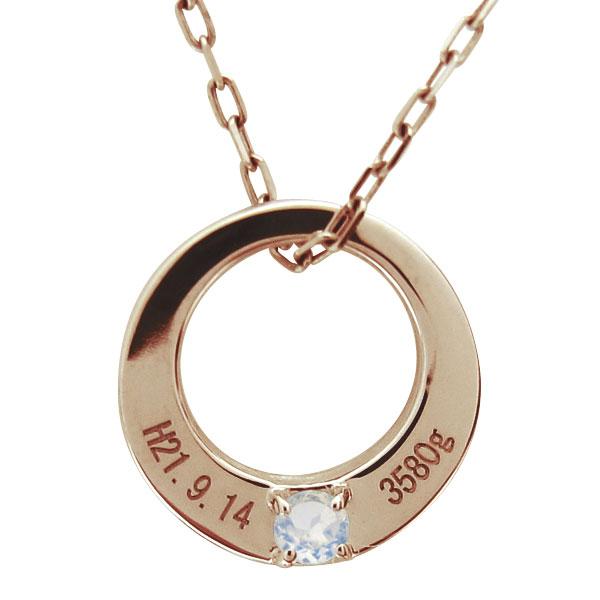 9/11 1:59迄ベビーリング メモリアル ロイヤルブルームーンストーン ネックレス 赤ちゃん 指輪 刻印無料