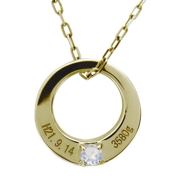 9/11 1:59迄ロイヤルブルームーンストーン・ベビーリング・ネックレス・メモリアル・ベビー・指輪・刻印無料