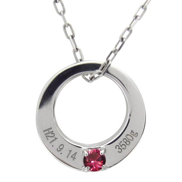 プラチナ ベビーリング メモリアル 赤ちゃん 指輪 刻印無料
