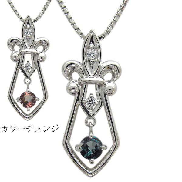 3/20限定AM10時~ プラチナ ダガーペンダント メンズ 百合の紋章 ネックレス