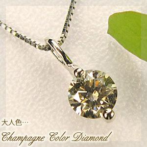 8/15限定ダイヤモンドネックレス シャンパンカラー ダイヤモンド プラチナ ペンダント