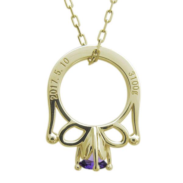 アメジスト 赤ちゃん ベビーリング メモリアル ネックレス 18金 指輪
