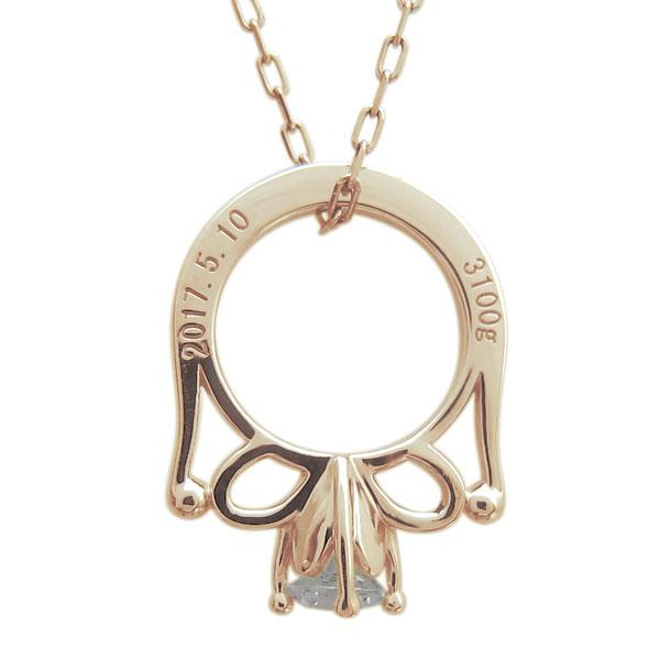 ベビーリング ダイヤモンド ネックレス メモリアル ベビー 指輪 刻印無料