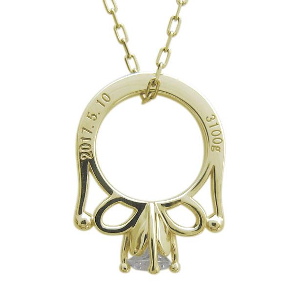 ダイヤモンド 赤ちゃん ベビーリング メモリアル ネックレス 18金 指輪
