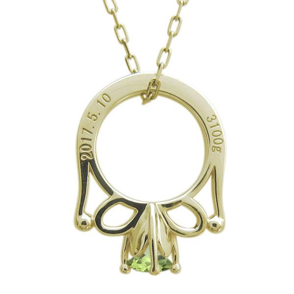 ペリドット 赤ちゃん ベビーリング メモリアル ネックレス 18金 指輪