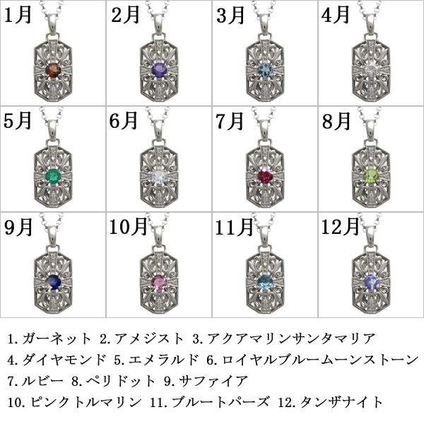 プラチナ ペンダント 百合の紋章 クロスネックレス 誕生石vgbf76yY