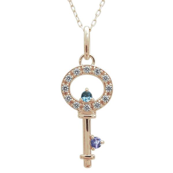 ブルートパーズ レディースネックレス 鍵 ペンダント K18 母の日 プレゼント