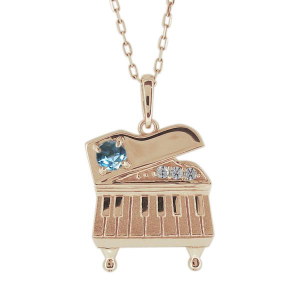9/11 1:59迄ピアノ ネックレス ブルートパーズ ペンダント レディース 10金 鍵盤