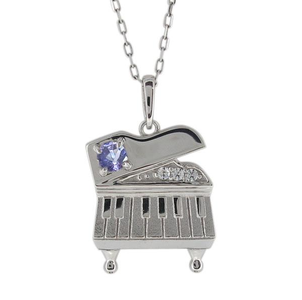 タンザナイト ピアノ ネックレス レディース プラチナ ペンダント 鍵盤