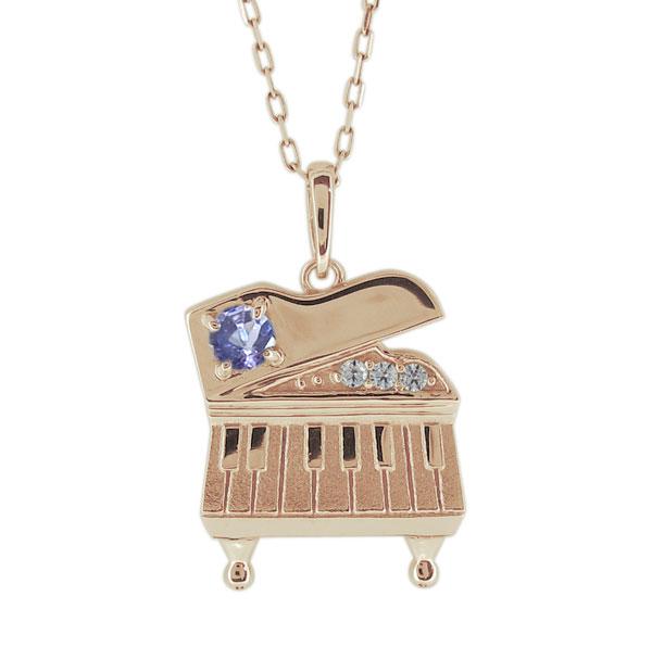9/11 1:59迄ピアノ ネックレス タンザナイト ペンダント レディース 10金 鍵盤