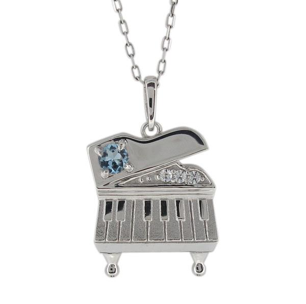 アクアマリンサンタマリア ピアノ ネックレス レディース プラチナ ペンダント 鍵盤