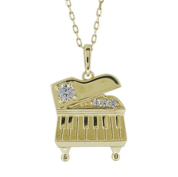 定価の67%OFF 送料無料 ピアノネックレス ダイヤモンドペンダント K18 ピアノ ピアノモチーフ レディースペンダント ネックレス ホワイトデー プレゼント 4月誕生石 値引き 18金