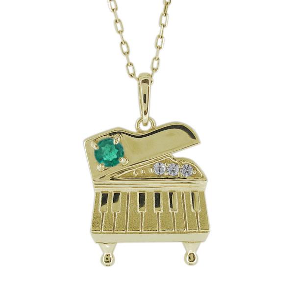 送料無料 ピアノネックレス エメラルドペンダント K18 ピアノ ピアノモチーフ 18金 誕生日/お祝い レディースペンダント 5月誕生石 ホワイトデー ネックレス プレゼント 半額