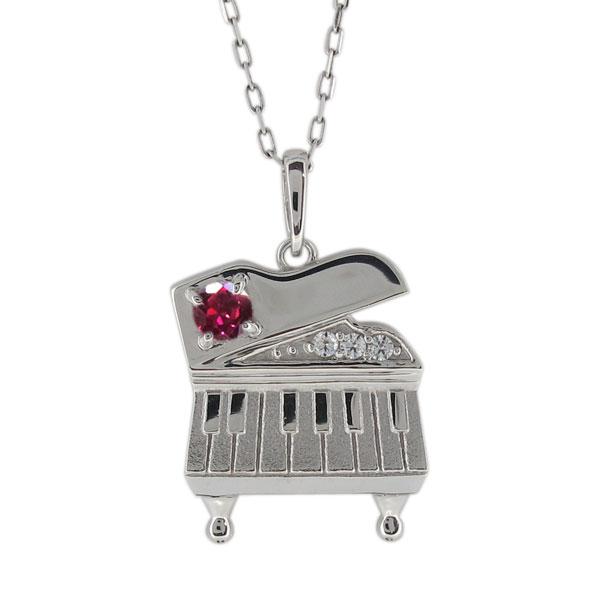 26日1:59迄 ルビー ピアノ ネックレス レディース プラチナ ペンダント 鍵盤 母の日 プレゼント