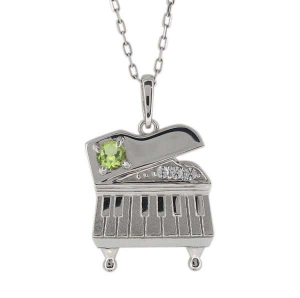 ペリドット ピアノ ネックレス レディース プラチナ ペンダント 鍵盤