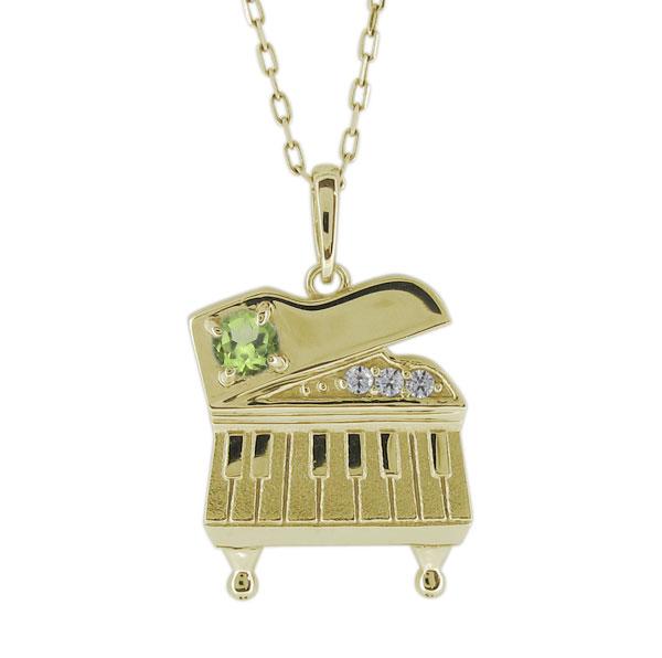 ピアノモチーフ ネックレス 8月誕生石 レディースペンダント 18金 母の日 プレゼント