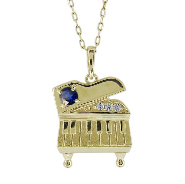 送料無料 ピアノネックレス サファイアペンダント K18 ピアノ ピアノモチーフ ネックレス 当店一番人気 レディースペンダント ホワイトデー 新商品 18金 プレゼント 9月誕生石