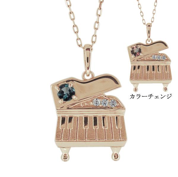 ピアノ ネックレス アレキサンドライト ペンダント レディース 10金 鍵盤 母の日 プレゼント